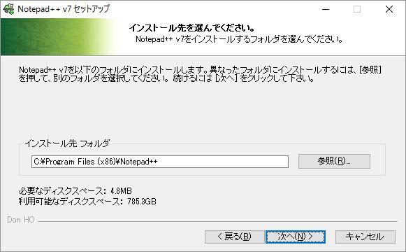 notepad_06