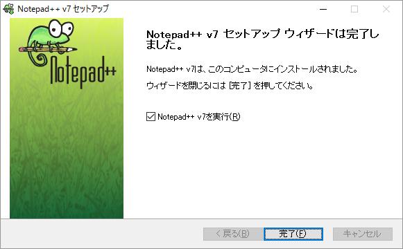 notepad_09