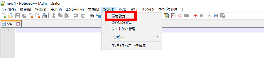 notepad_10