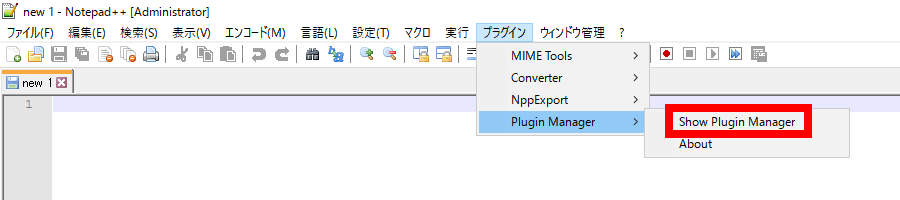 notepad_12